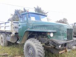 Урал 375, 1971