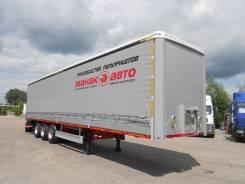Manac-Auto, 2015