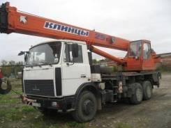 МАЗ Клинцы КС-55713-6К-3 , 2012