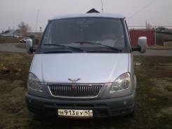 ГАЗ 2217, 2007