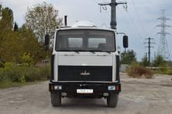 МАЗ 69364Н, 2006