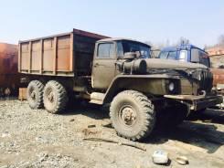 Урал, 1981
