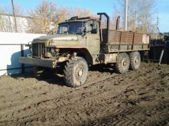 Урал 375, 1993