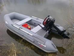 Лодка Кайман N-300 Light,
