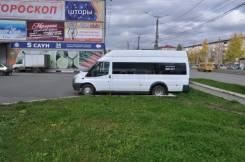 """Услуги микроавтобуса """"Форд Транзит""""."""