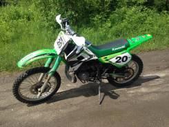 Kawasaki KDX 250, 1995