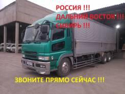 Доставка груза по ДВ региону 1-20 тонн, Сборные грузы, попутные!