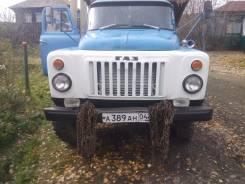 ГАЗ 53Б, 1974