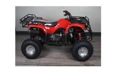 ATV 150 D, 2015