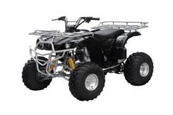 ATV 250 D, 2015