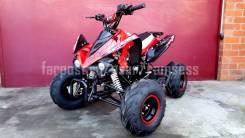 Yamaha FastRider ATV 110cc, 2015