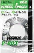 Японские новые колесные проставки KYO-EI Wheel Spacer 3 мм,