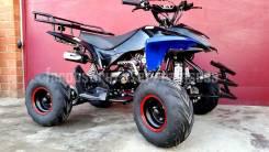 Yamaha KnightRider ATV 110cc, 2015