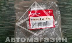 Регулировочная втулка автоматической коробки передач Honda