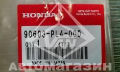 Стопорное кольцо автоматической коробки передач Honda