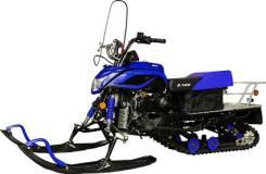 Снегоход Dingo T150 Irbis синий Мото-тех обновление 2016, 2015