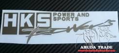 Металлизированная наклейка HKS Power and Sports (хром) большая
