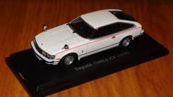 Модель Toyota Celica XX 1978, 1:43, металл