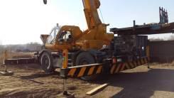 Kobelco RK250, 2008