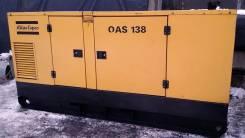 Генератор дизельный Atlas Copco QAS138PD