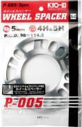 Японские новые колесные проставки KYO-EI Wheel Spacer 5 мм,
