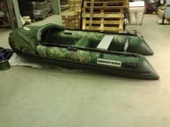 Лодка надувная ПВХ под мотор акваспарк сд 320