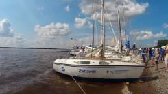 Яхта АЛ-550