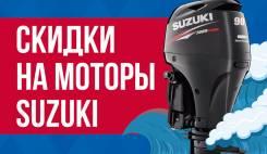 Suzuki DT9.9AS