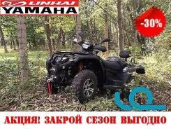 НОВОГОДНЕЕ СНИЖЕНИЕ ЦЕН!!! Квадроцикл LINHAI 600, 2015