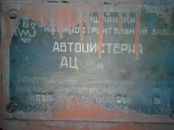 Продается цистерна(бочка) на Камаз, УРАЛ