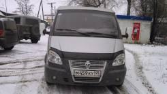 ГАЗ 2217, 2008
