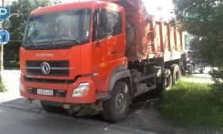Dongfeng DFL3251A-930 6x4E-2, 2007