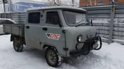 УАЗ 390945 Фермер, 2011