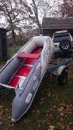 Продам лодку Forward 320