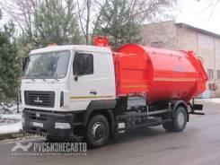 Мусоровоз КО-449-35 на шасси МАЗ 5340В3