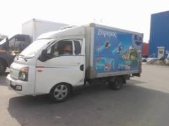 Продается Hyuadai Porter с холодильной установкой
