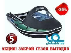 Корейская надувная лодка ПВХ Mercury Adventure Extra 430 Гар-я 5 лет