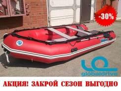 Корейская надувная лодка ПВХ Mercury Heavy Duty AIR НДНД 400