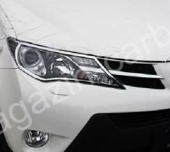 Хромированные накладки на фары Toyota Rav4 2013-2015