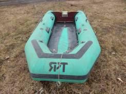 Продам резиновую лодку с деревянным дном