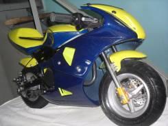 Pocket  mini bike 50, 2015