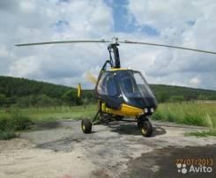 X-Motors ATV-110E, 2014
