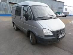 Продам ГАЗ-2752 Соболь
