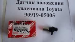"Датчик положения коленвала Toyota 90919""05005. 1KZ, 2LT, 1HD, 15B, 5L"