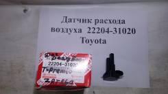 Датчик расхода воздуха 22204-31020 Toyota. Расходомер воздуха. новый.