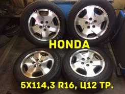 Литьё Honda 5x114,3 R16 БП по РФ (100% с Японии)