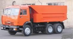 Вывоз чистка снега мусора, услуги самосвалов 24 часа. Опилки, песок шлак