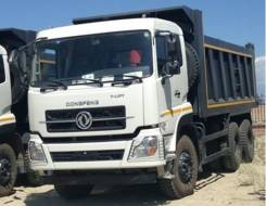 Dongfeng DFL3251A-931 6x4, 2014