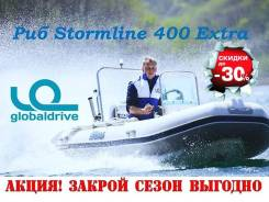 Корейская лодка Mercury Риб 400 Extra с консолью, 5 лет гарантии!
