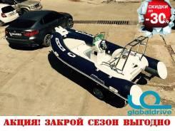 Корейская лодка Mercury Риб 420 Extra Luxe с консолью, 5 лет гарантии!